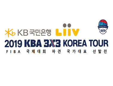 190414① [2019 3x3 KOREA TOUR/서울] 2019 KBA 3x3 KOREA TOUR 서울대회